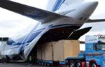 то такое услуги авиаперевозок и какие типы грузовых мы можем отправить?