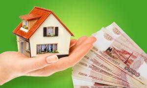 Как выбрать лучшую ипотеку