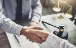 Как правильно выбрать адвоката: десять пунктов, которые следует учитывать при выборе адвоката