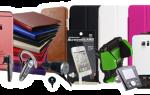 Мобильные гаджеты и аксессуары – что стоит покупать для смартфона?