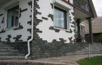 Качественное утепление домов от строительной фирмы Теплый контур