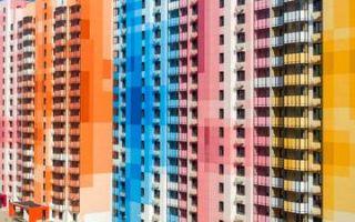 На что обратить внимание при покупке квартиры в новом микрорайоне?