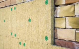 Энергосберегающие и изоляционные материалы. Минеральная вата