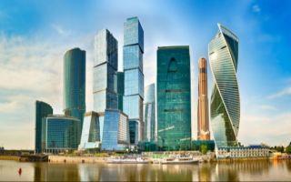 Покупка недвижимости в России