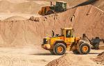 Где применяется карьерный песок?