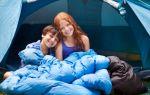 Как выбрать спальник для ребенка?