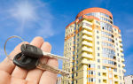 Особенности выбора жилья в Московской области