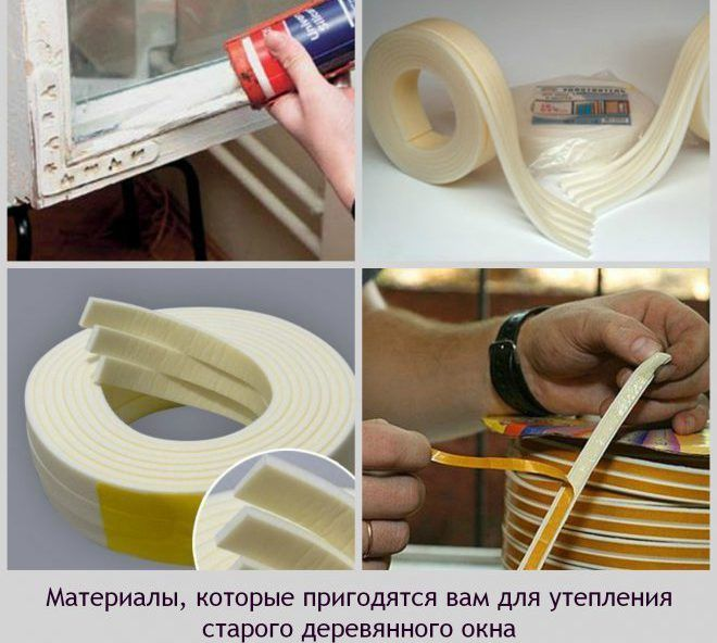 Материалы для утепления деревянного окна