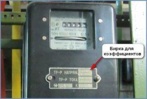 Что такое коэффициент трансформатора