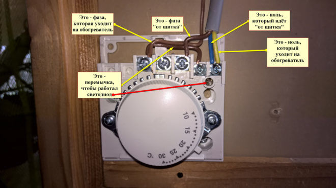 Подключения терморегулятора
