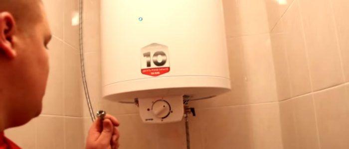 «Мастеровой Екб» - сертифицированная установка водонагревателей4
