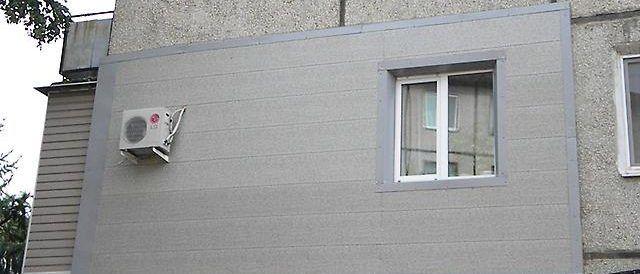 Утепление стен Казанской фирмой Тарзан3