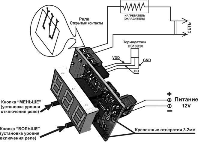 Схема терморегулятора