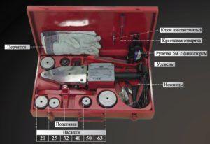 Профессиональный набор с инструментом для пайки труб